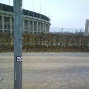 image berlin3-jpg