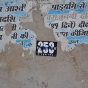 image india0-jpg